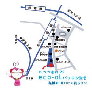 池袋板橋_オンライン講習と個別指導のエクールパソコン教室の地図