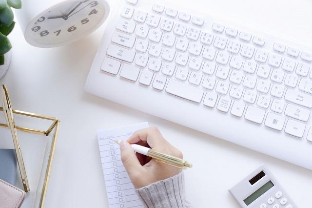 池袋板橋_オンライン講習と個別指導のエクールパソコン教室_時間